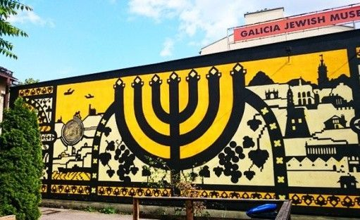 Wyjątkowe miejsce Żydowskie Muzeum Galicja  / 0