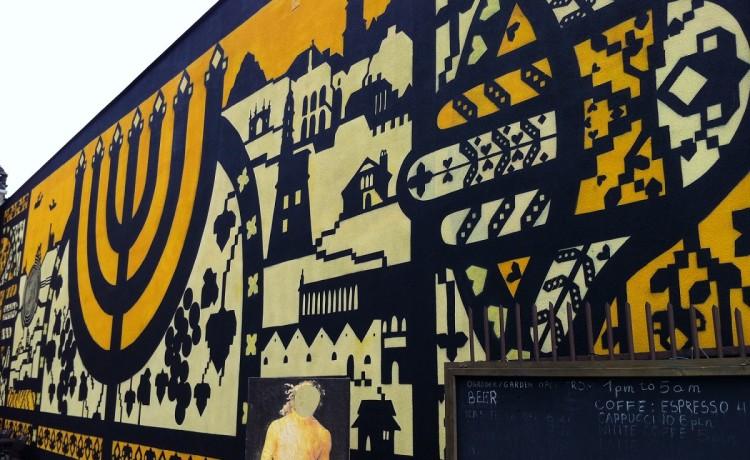 Wyjątkowe miejsce Żydowskie Muzeum Galicja  / 4