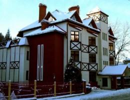 Ośrodek Wypoczynkowo-Rehabilitacyjny Familijny
