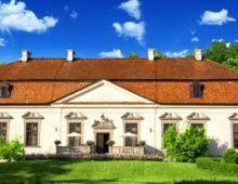 Hotel Dom Pracy Twórczej im. Bolesława Prusa