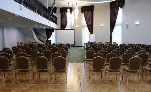 Inne Centrum Konferencyjno-Apartamentowe Mrówka / 8