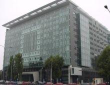Centrum konferencyjne FOCUS