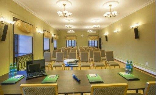 zdjęcie sali konferencyjnej, Hotel Karłów***, Kudowa Zdrój