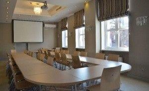 zdjęcie sali konferencyjnej, Hotel Racibor, Racibórz