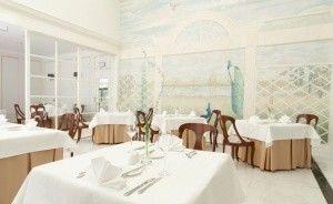 Pałac Romantyczny  Hotel **** / 1