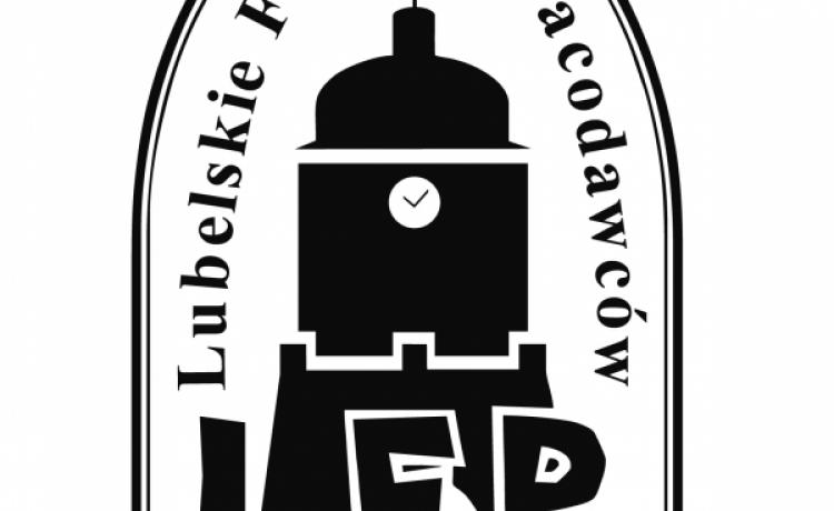 zdjęcie obiektu, Lubelskie Forum Pracodawców, Lublin