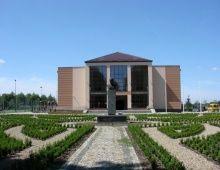 Centrum Kultury Wsi Polskiej im. W. Witosa w Wierzchosławicach