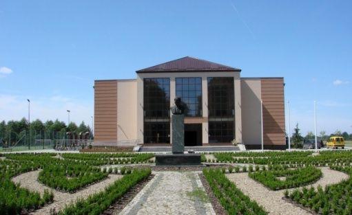 zdjęcie obiektu, Centrum Kultury Wsi Polskiej im. W. Witosa w Wierzchosławicach , Wierzchosławice