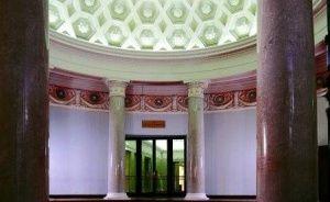 Pałac Kultury i Nauki  Wyjątkowe miejsce / 0