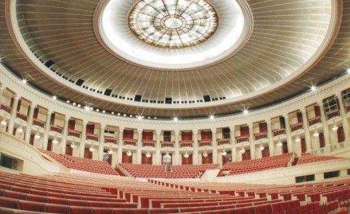 zdjęcie obiektu, Pałac Kultury i Nauki , Warszawa
