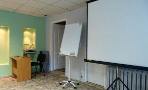 zdjęcie sali konferencyjnej, Studio Zach Service, Bydgoszcz
