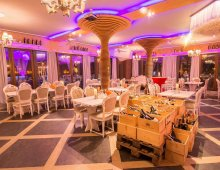 Ramka Konferencje i Restauracje ***