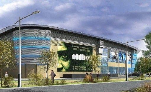 Centrum Kultury Filmowej Stylowy