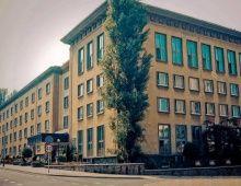Międzynarodowa Szkoła Bankowości i Finansów