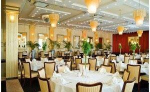 zdjęcie sali konferencyjnej, Hotel Iskierka Business & SPA, Mielec