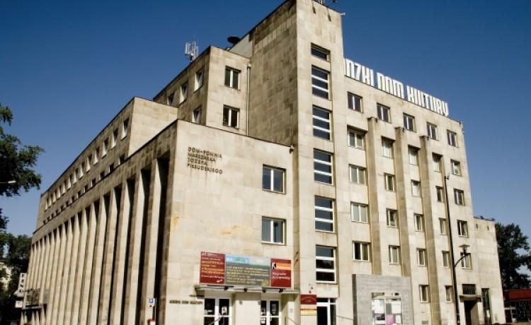 zdjęcie obiektu, Łódzki Dom Kultury, Łódź