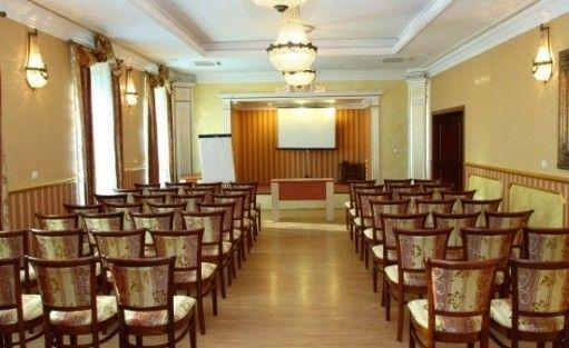 zdjęcie sali konferencyjnej, Bochnia Hotel & SPA, Bochnia