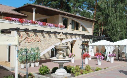 Hotel *** Vitalia Hotel & Resort / 5