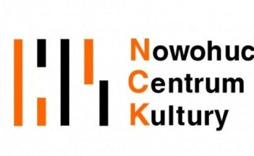 zdjęcie obiektu, Nowohuckie Centrum Kultury, Kraków
