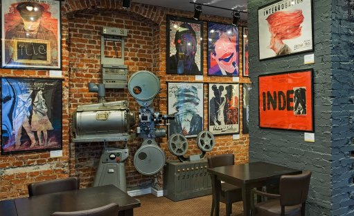 Inne Stare Kino Cinema Residence / 7