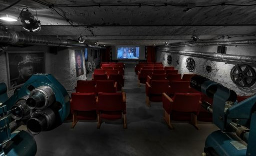 Inne Stare Kino Cinema Residence / 10