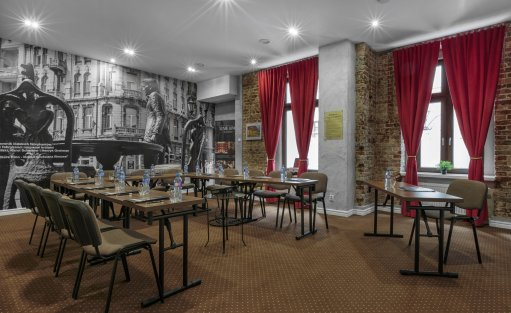 Inne Stare Kino Cinema Residence / 9
