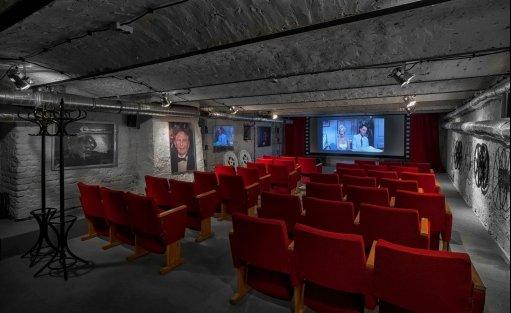 Inne Stare Kino Cinema Residence / 22