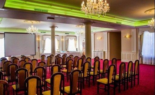 zdjęcie sali konferencyjnej, Hotel U Kroczka, Rzeszów