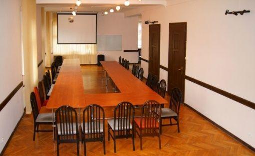 zdjęcie sali konferencyjnej, Pensjonat LIDER***, Szklarska Poręba