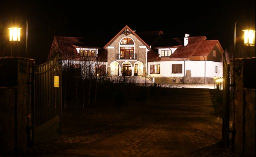Hotel SPA Korona Park / 5