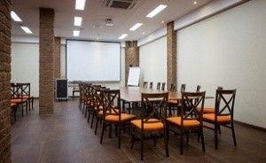 zdjęcie sali konferencyjnej, Dworek nad Rozlewiskiem***, Klucze