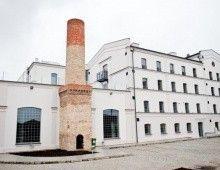 Centrum Edukacyjno-Wdrożeniowe w Chojnicach