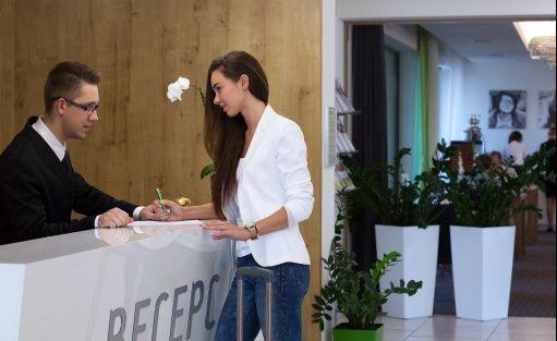 Hotel **** Hotel Uniejów****ecoActive&Spa - centrum Polski / 4