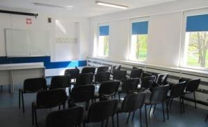 zdjęcie sali konferencyjnej, Centrum Konferencyjno - Szkoleniowe Copernicus, Wrocław