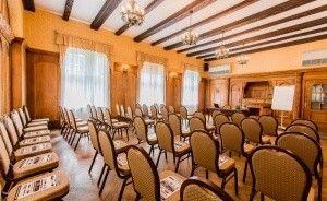zdjęcie sali konferencyjnej, Hotel Dębowy, Bielawa