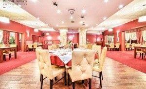 zdjęcie usługi dodatkowej, Hotel Złoty Las***, Świdnica