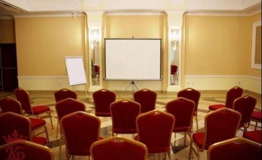 zdjęcie sali konferencyjnej, Centrum Bankietowo-Konferencyjne Korona Palace, Leźnica Wielka