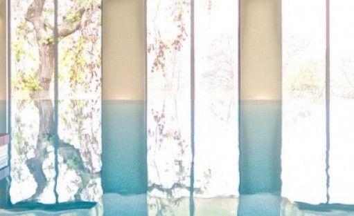 zdjęcie usługi dodatkowej, Herbarium Hotel&Spa, Gmina Gąsawa