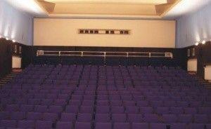 zdjęcie sali konferencyjnej, Kinoteatr Adria, Bydgoszcz