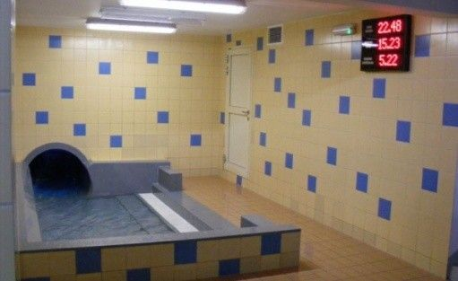 zdjęcie usługi dodatkowej, Centrum Rekreacji Oborniki, Oborniki