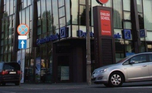 zdjęcie obiektu, Business Link Kraków, Kraków