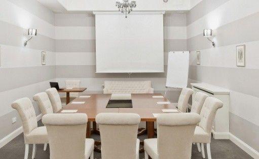 zdjęcie sali konferencyjnej, Hotel Schanel Résidence, Rzeszów