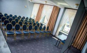 zdjęcie sali konferencyjnej, Hotel Sofia, Wrocław