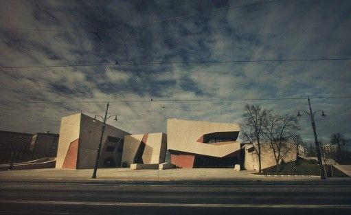 Centrum szkoleniowo-konferencyjne Centrum Kulturalno-Kongresowe Jordanki / 1