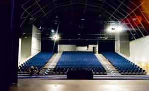 Sala Koncertowa Szczecin Sala konferencyjna / 0