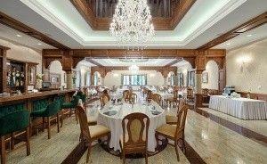 Hotel Poledno  Pałac / 1