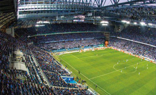 Wyjątkowe miejsce INEA Stadion - Lech Poznań Conference Center / 1