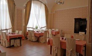Hotel Polonia Kudowa Zdrój Hotel SPA / 9