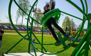 Centrum Rekreacyjno-Sportowe Ukiel Olsztyn Centrum szkoleniowo-konferencyjne / 4