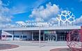 Centrum szkoleniowo-konferencyjne Centrum Rekreacyjno-Sportowe Ukiel Olsztyn / 15